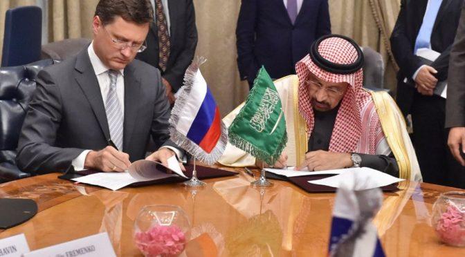 Министр энергетики Королевства и министр энергетики России подписали дорожную карту сотрудничества