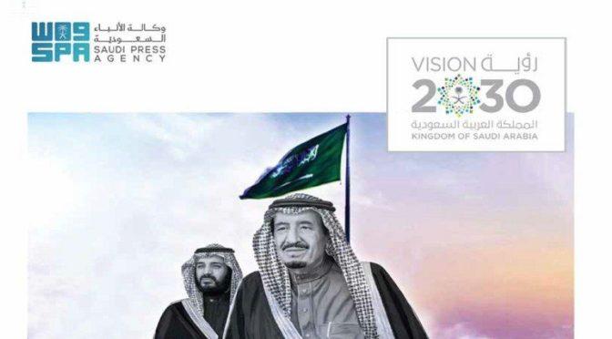 Саудийско-российские отношения развиваются в сфере космоса, науки и культуры