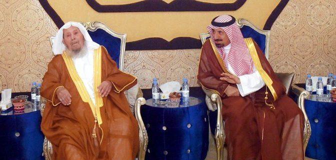 Губернатор провинции Наджран справился о здоровье шейха аль-Мукрами