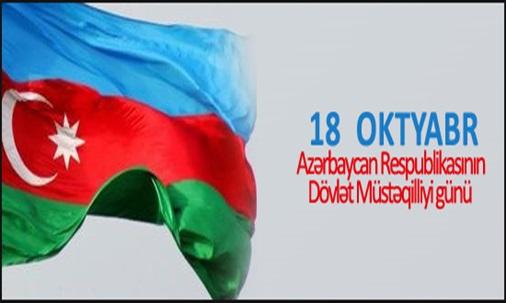 Правители Королевства поздравили президента Азербайджана с Днём независимости страны
