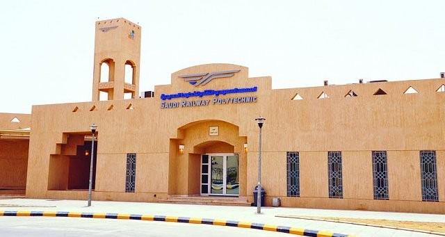 40 саудийских юношей прошли обучение в институте SRP по проекту метрополитена Эр-Рияда
