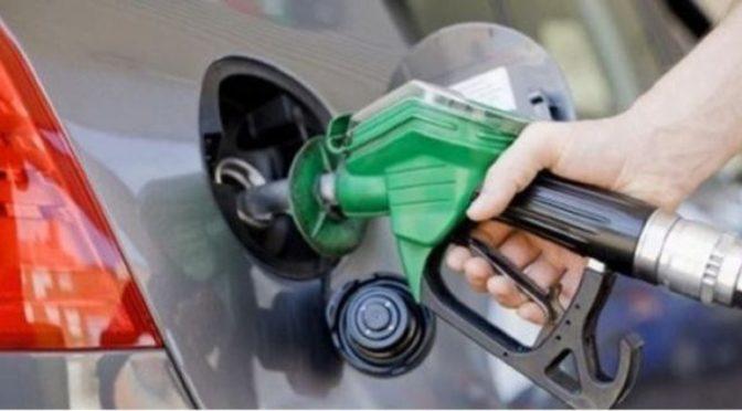 Государства Залива объявили о повышении цен на топливо в октябре