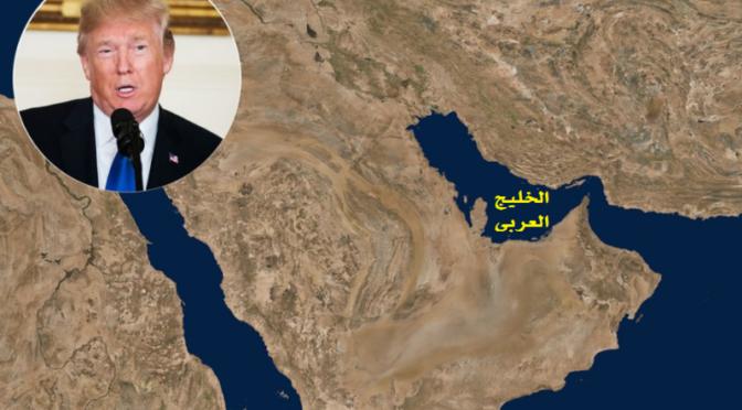 CNN: Д.Трамп уязвил Иран оборотом «Арабский залив»