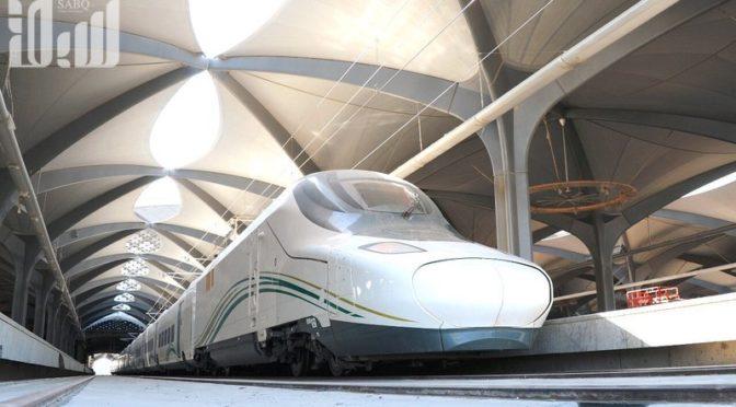 Скоростной поезд «Двух Святынь» впервые прибыл в Благородную Мекку