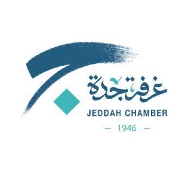 Заместитель главы Торговопромышленой палаты Джидды принял консулов  Японии и Узбекистана