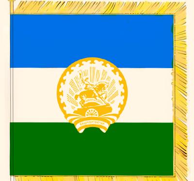 Служитель Двух Святынь принял Главу республики Башкортостан