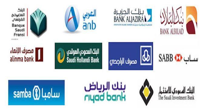 Саудийские банки: мы стремимся привлекать женщин к работе в частном банковском секторе