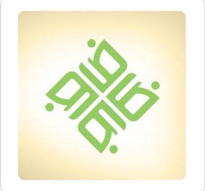 Центр служения арабскому языку издал три научные публицистические книги о усилиях Саудии в служении арабскому языку