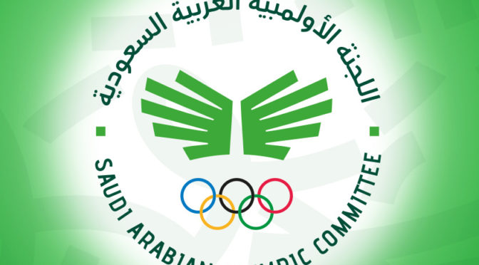 Утверждение Турки ал-Шейх председателем Совета управляющих Олимпийского комитета Саудии