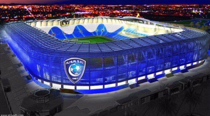 Новый стадион футбольного клуба «Хилял»