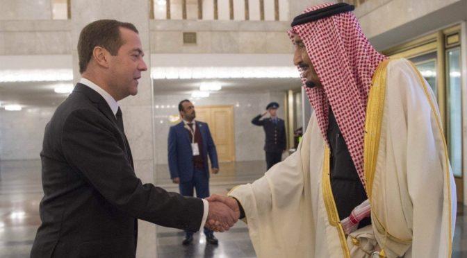 Служитель Двух Святынь  провёл переговоры с премьер-министром России Д.Медведевым
