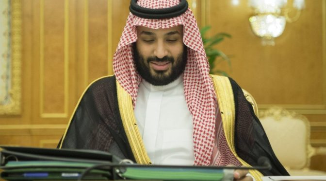 По полным именам: 19 принцев, отвественных чиновников и бизнесменов на первоначальном этапе охватила борьба с коррупцией
