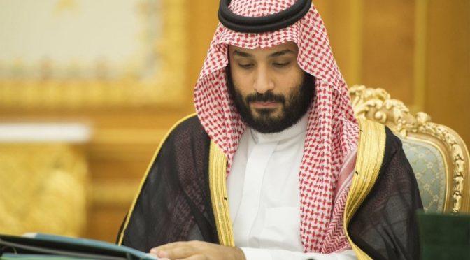 Его Высочество наследный принц принял телефонный звонок от госсекретаря США