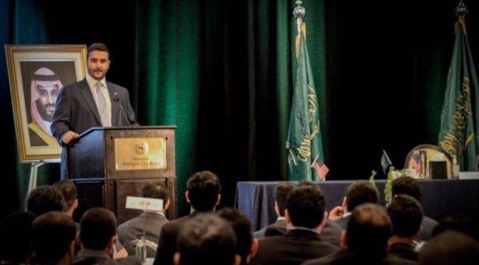 принц Халид бин Салман: студенты, обучающиеся за рубежом – есть передовая группа, которая будет руководить в будущем