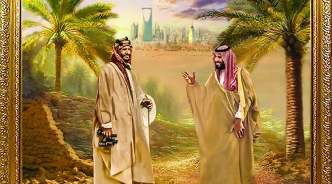 Заявление наследного принца подняло цены на нефть выше 60$