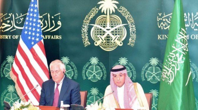 Его Честь Министр иностранных дел провёл двустороннюю встречу со своим американским коллегой