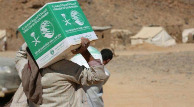 Центр гуманитарной помощи им.Короля Салмана распределяет корзины гуманитарной поморщи в лагере беженцев аль-Хаик в округе Нихм