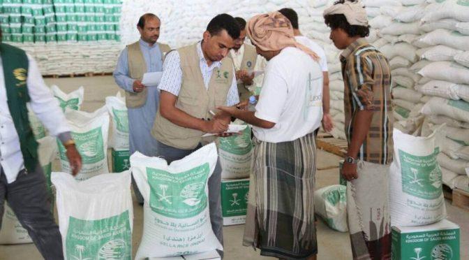 Центр гуманитарной помощи им.Короля Салмана запускает проект по распределению гуманитарной помощи в Маарибе
