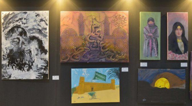 Центр развития в Аръаръ открыл выставку креативного творчества