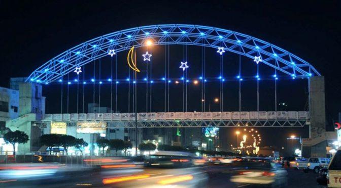 Проект по обслуживанию и эксплуатации пешеходных мостов в Благородной Мекке