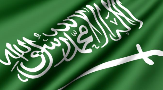 Королевский Совет: Королевство выражает осуждение и глубокое сожаление  в связи с решением США о Иерусалиме