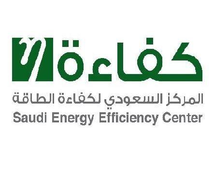 Саудийский центр энергоэффективности рекомендует периодическое обслуживание электроприборов