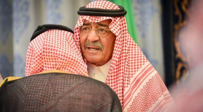 Второй день: принц Мукрин бин Абдулазиз принимает соболезнования в связи с кончиной его сына