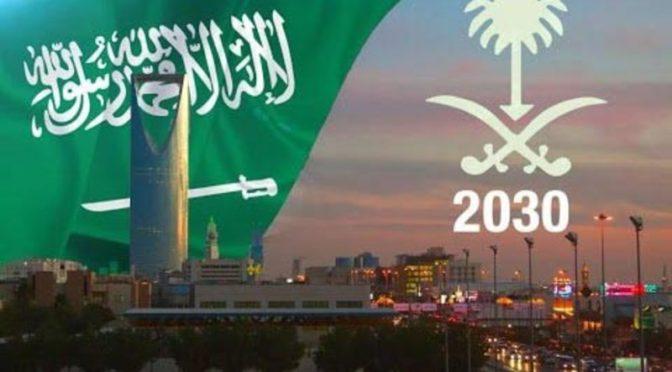 Комиссия по инвестициям на следующей недели организует Саудийско-японский бизнес-форум