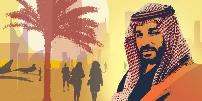 Наследный принц занял третье место среди 50 наиболее влиятельных персон в мире