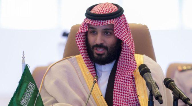 Наследный принц принял телефонный звонок от президента государства Палестина