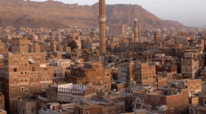 Армия Йемена начала первую операцию в провинции Джуф и освободила район Шака Кура