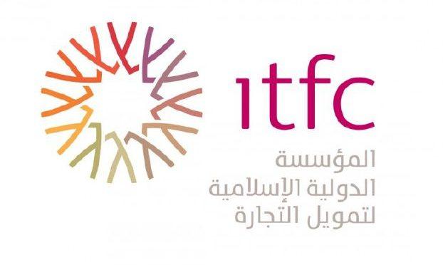 Международная исламская торгово-финансовая корпорация получила первоклассный рейтинг от агентства Moody's