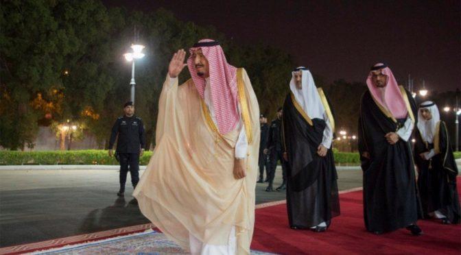 Медина приветствует Короля