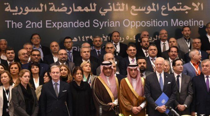 аль-Джубейр: нет разрешения сирийского кризиса без консенсуса среди сирийцев