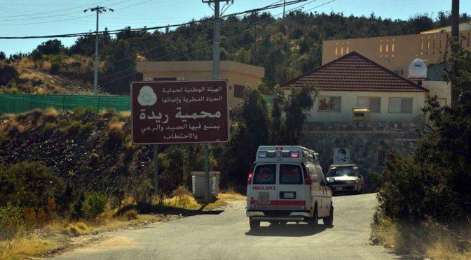 Продолжается поисковая операция на месте падения вертолёта в провинции Асир