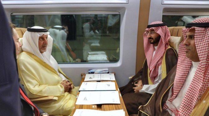 Губернатор провинции Благороднойт Мекки и его заместитель совершили первую пробную поездку на поезде «Двух Святынь»