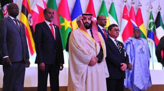 Руководство Исламской военной контртеррористической коалиции: Коалиция представляет собой конструктивную платформу для расширения сотрудничества между государствами-членами