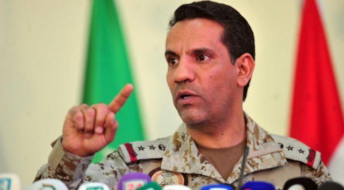Пресс-секретарь сил коалиции по поддержке законной власти в Йемене: запуск хусиитами баллистической ракеты по Эр-Рияду — варварский и бессмысленный акт