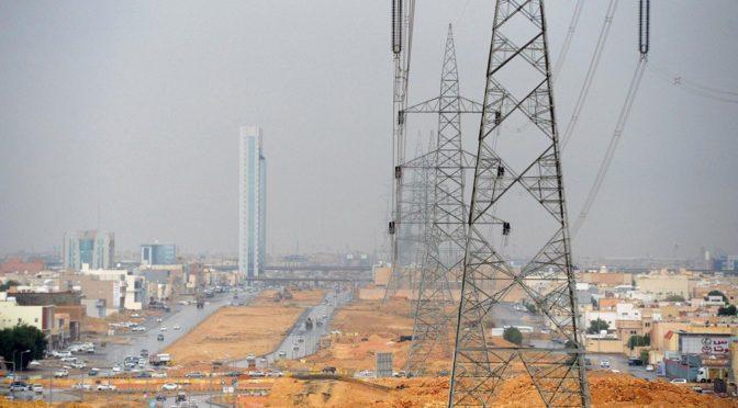Эр-Рияд: туман и дождь