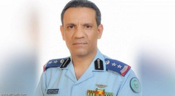 Королевские ПВО перехватили баллистическую ракету к северу от Эр-Рияда