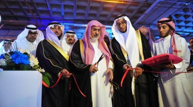Университет им.Имама Мухаммада бин Сауда запускает медиаканал, ориентированый на распространение умеренности
