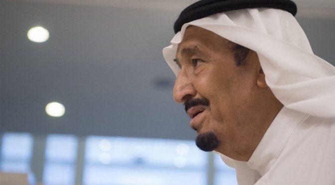 Служитель Двух Святынь высказал соболезнования президенту АРЕ в связи с жертвами теракта в мечети на севере Синая