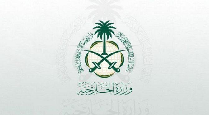 Королевство поддерживает доклад ООН о враждебном вмешательстве Ирана и поддержке им террористов хусиитов