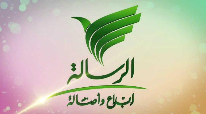 Шейх аш-Шасри в ответ на вопрос о суждении о уклонении от правительственных налогов: не дозволено