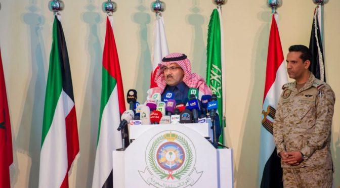 Пресс-секретарь коалиции: Уничтожено более 11 тыс.хусиитов при попытке покусится на безопасность Королевства, и наши границы на всём протяжении подобны кладбищу