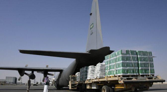 Второй самолёт с гуманитарной помощью прибыл в аэропорт аль-Гиза (восточный Йемен)