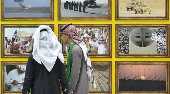 75 фотографий украсили павильон Национальной гвардии на форуме «Краски Саудии»