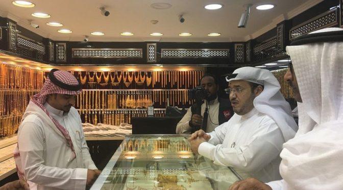 Инспекционая группа департамента Министерства труда провинции Благородной Мекки инспектировала ювелирные магазины