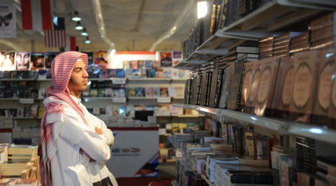 Фотокорреспондент агетства «ВАС» запечатлел посетителей Международной книжной выставки в Джидде