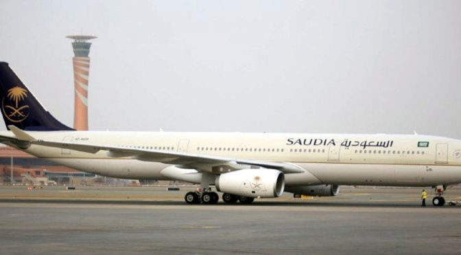Саудийские авиалини пополнили парк самолётов Airbus A330 прибытием в Джидду 20-ого самолёта